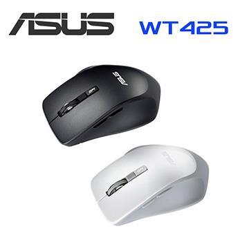 贈品-華碩ASUS WT425 無線滑鼠 不挑色