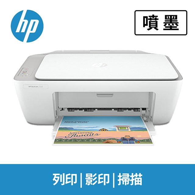 惠普HP Deskjet 2332 亮彩事務機