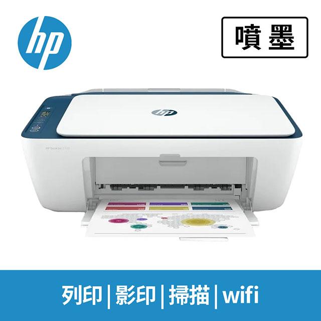 惠普HP Deskjet 2723 無線噴墨事務機