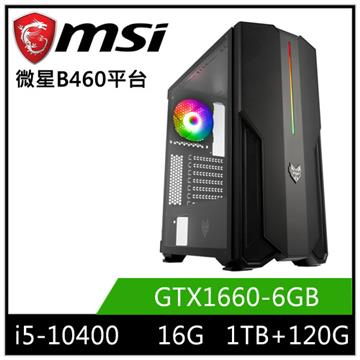 MSI微星平台[炫風神龍]桌上型電腦(I5-10400/B460/16GD4/GTX1660/120GB+1TB)
