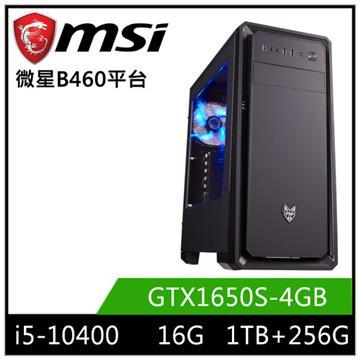MSI微星平台[聖炎戰神]桌上型電腦(I5-10400/B460/16GD4/GTX1650S/256GB+1TB)
