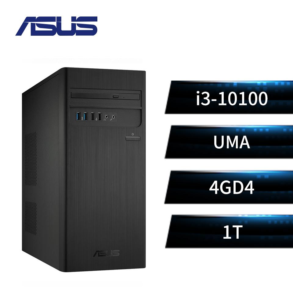 華碩ASUS桌上型主機(i3-10100/4GD4/1T/W10)
