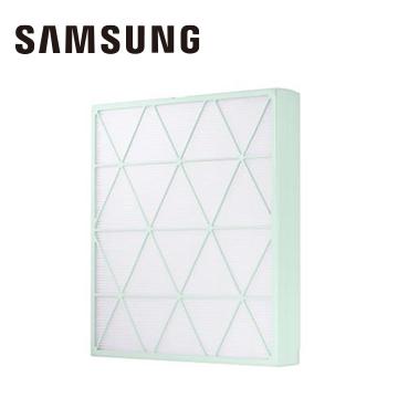 三星SAMSUNG Cube 空氣清淨機 三合一濾網