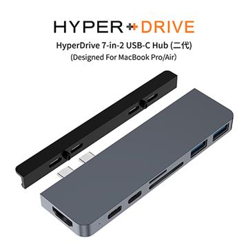 HyperDrive 7-in-2 USB-C Hub(二代)-太空灰