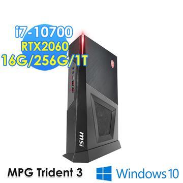 微星msi Trident 3 10SC-060TW 電競桌機 (i7-10700/16G/256G+1T/RTX2060-8G/Win10)