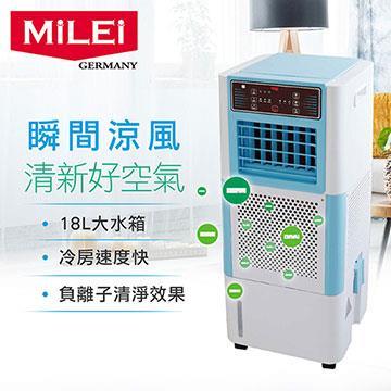 MiLEi米徠 18公升360°吸風式冰冷扇/水冷扇