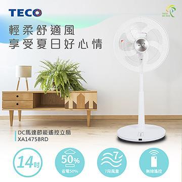 TECO東元 14吋微電腦遙控DC立扇
