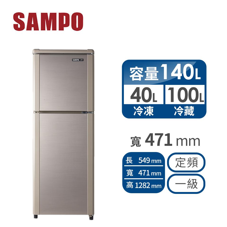 聲寶 140公升雙門定頻冰箱