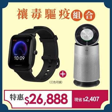 (禳毒驅疫組合)樂金LG 360度單層空氣清淨機(寵物功能版)