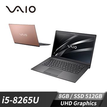 VAIO SE14 筆記型電腦 古銅金(i5-8265U/8G/512G)