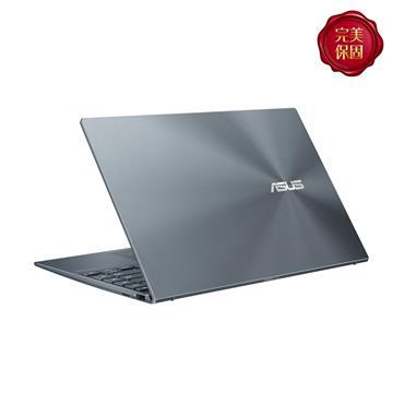 (展示品)ASUS華碩 ZenBook 筆記型電腦 灰 i7-1065G7/8G/512G