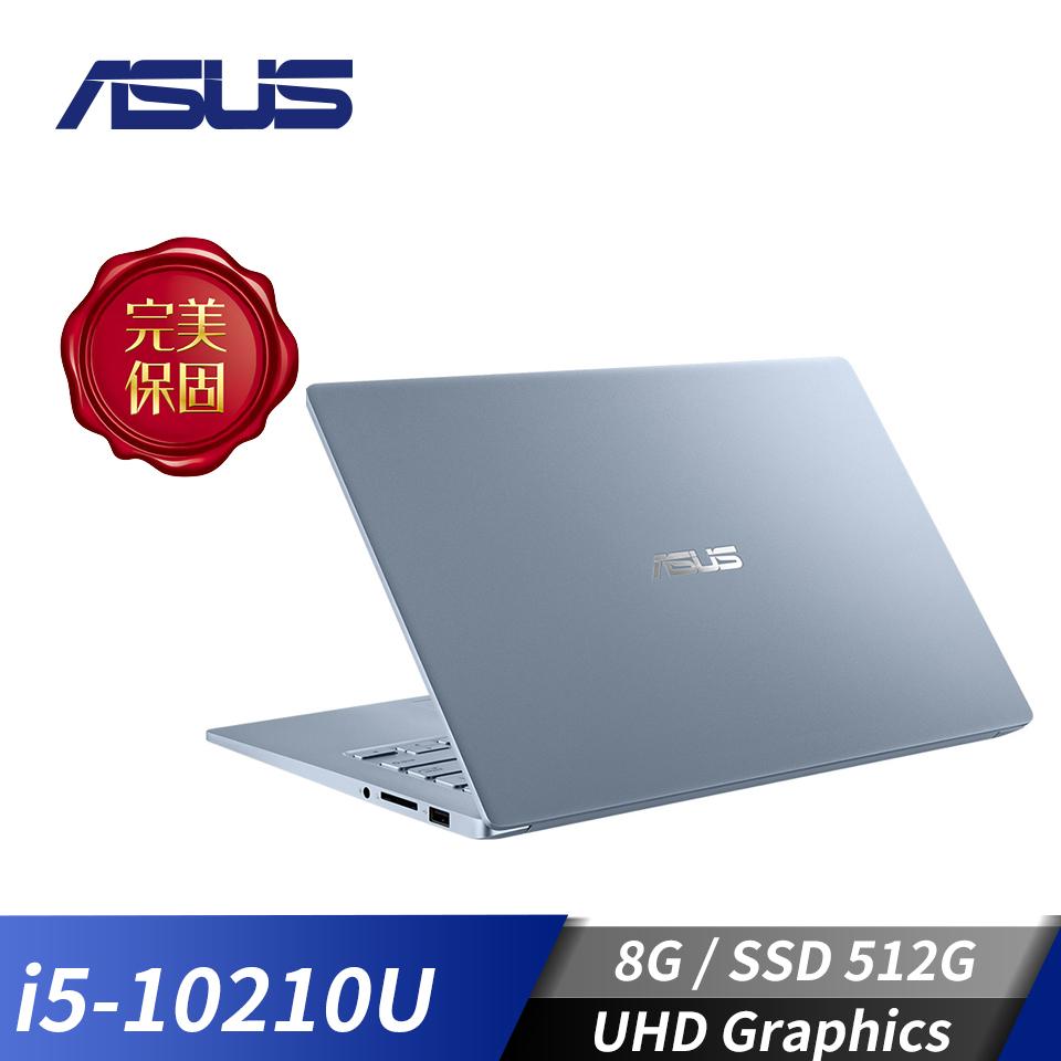 (福利品)ASUS華碩 VivoBook 筆記型電腦(i5-10210U/8GB/512GB)
