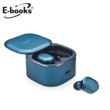 E-books SS20 真無線高階款藍牙5.0耳機 藍