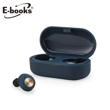 E-books SS21 真無線美型藍牙5.0耳機-藍
