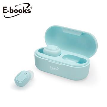 E-books SS22 真無線時尚藍牙5.0耳機 藍