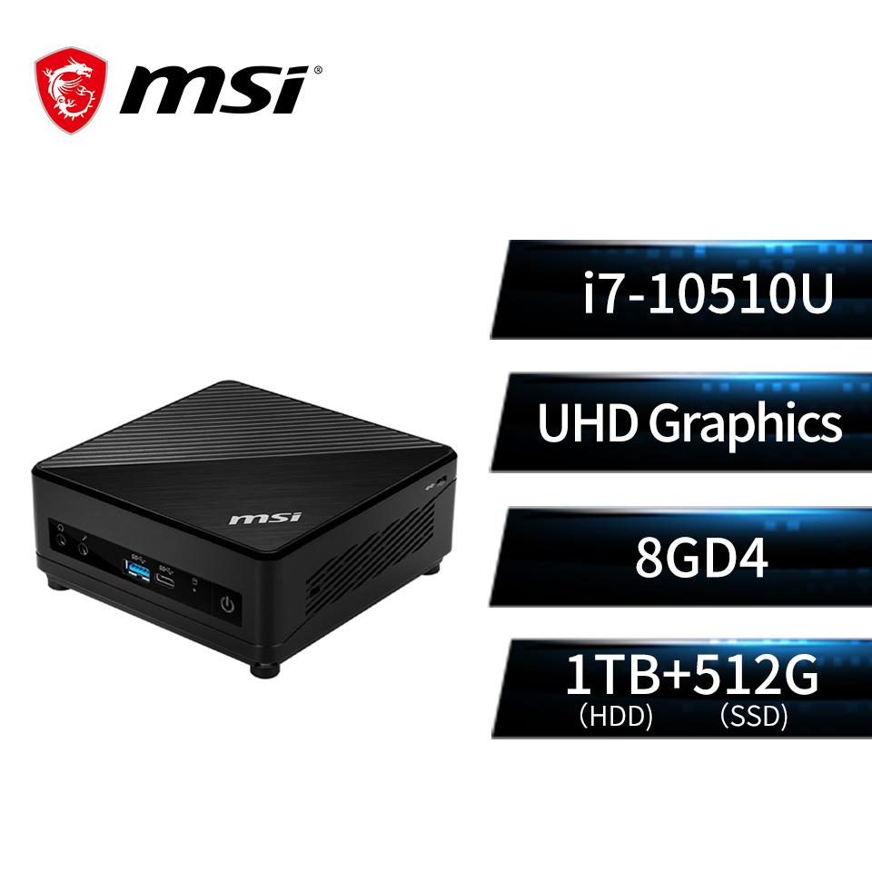 微星msi Cubi 5 10M-059TW 迷你型主機(i7-10510U/8G/512G+1T/Win10) 雙碟特仕版