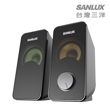 SANLUX三洋 2.0聲道USB多媒體喇叭 SYSP-200