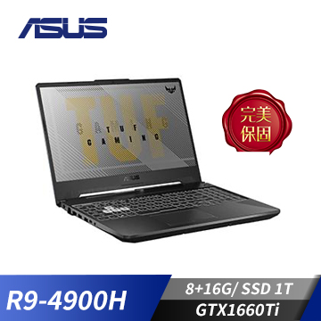 華碩ASUS TUF Gaming 筆記型電腦 灰(R9-4900H/8G+16G/1T/GTX1660Ti/W10)