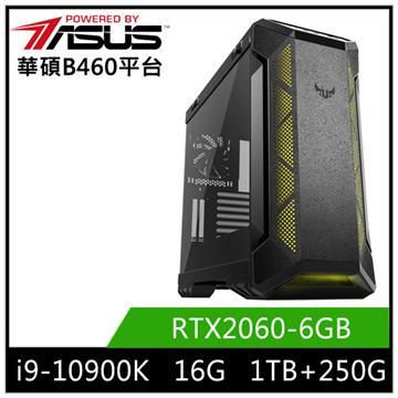 PBA華碩平台[軍霸魔熊]桌上型電腦(i9-10900K/B460/16GD4/RTX2060/250G+1T) 軍霸魔熊