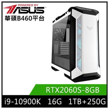 PBA華碩平台[雪霸荒熊]j桌上型電腦(i9-10900K/B460/16GD4/RTX2060S/250G+1T)