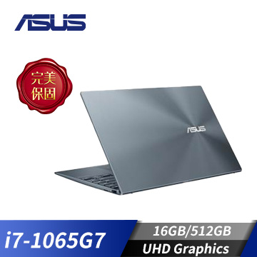 ASUS華碩 ZenBook 14 筆記型電腦(i7-1065G7/16GB/512GB)