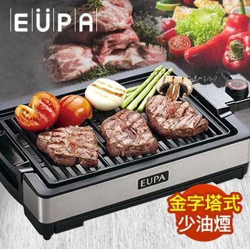 優柏EUPA家用電熱式燒烤盤鐵板燒