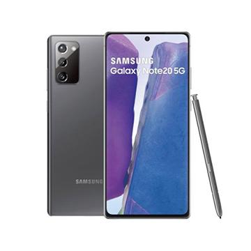 (活動已結束-預購方案)三星SAMSUNG Galaxy Note20 5G 智慧型手機 星霧灰