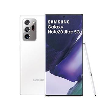 (活動已結束-預購方案)三星SAMSUNG Galaxy Note20 Ultra 智慧型手機 12G/256G 白 SM-N9860ZWGBRI