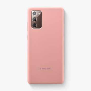三星SAMSUNG Galaxy Note20 原廠薄型背蓋 金