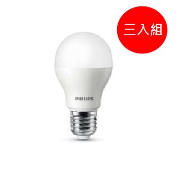 (三入組) 飛利浦Philips LED超極光球泡10.5W黃光