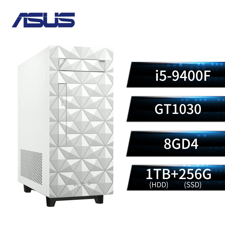 ASUS華碩 桌上型電腦(i5-9400F/GT1030/8G/256G+1T)