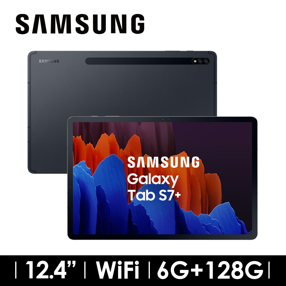 (拆封新品)三星SAMSUNG Galaxy Tab S7+ WIFI 平板電腦 星霧黑