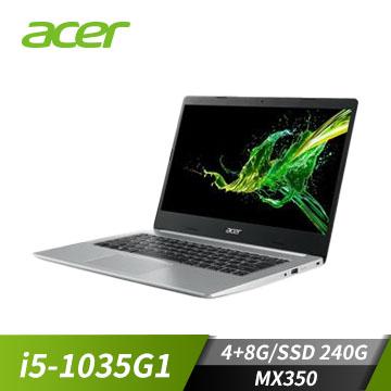 【改裝機】宏碁ACER Aspire 5 筆記型電腦 銀(i5-1035G1/4G+8G/240G+1T/MX350/W10)