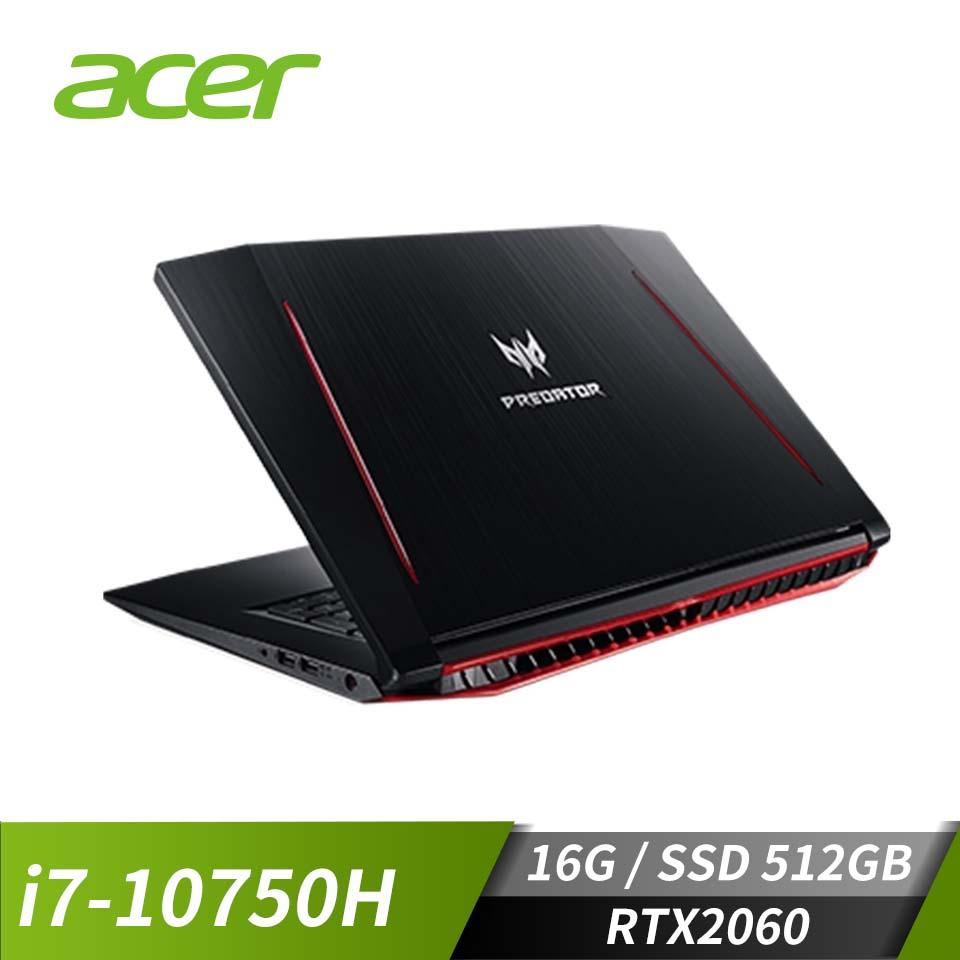 宏碁ACER Predator 電競筆電 黑(i7-10750H/16G/512G/RTX2060/W10)