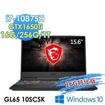 微星msi GL65 10SCSK-037TW 電競筆電(i7-10875H/16G/256G+1T/GTX1650Ti/W10)