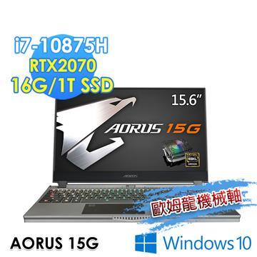 技嘉GIGABYTE AORUS 15G XB 電競筆電(i7-10875H/16G/1T/RTX2070S/W10)