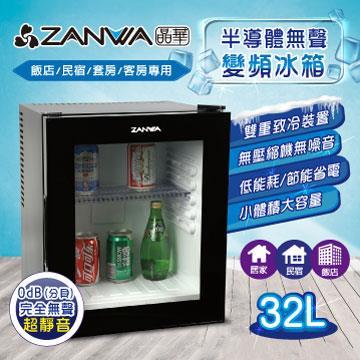 ZANWA晶華 半導體無聲變頻冰箱/紅酒櫃