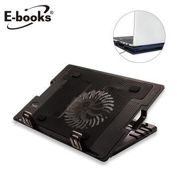 E-books C4 大風扇五段高低調整筆電散熱座