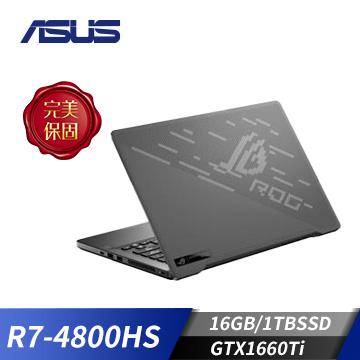 ASUS華碩 ROG Zephyrus G14筆記型電腦(R7-4800HS/GTX1660Ti/16GB/1TBSSD))