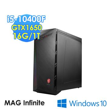 微星msi Infinite 10SA-1067TW 電競桌機(i5-10400F/16G/1T/GTX1650S/W10)