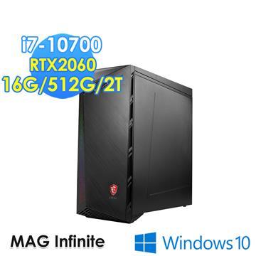 微星msi Infinite 10SC-1041TW 電競桌機(i7-10700/16G/512G+2T/RTX2060S/W10)