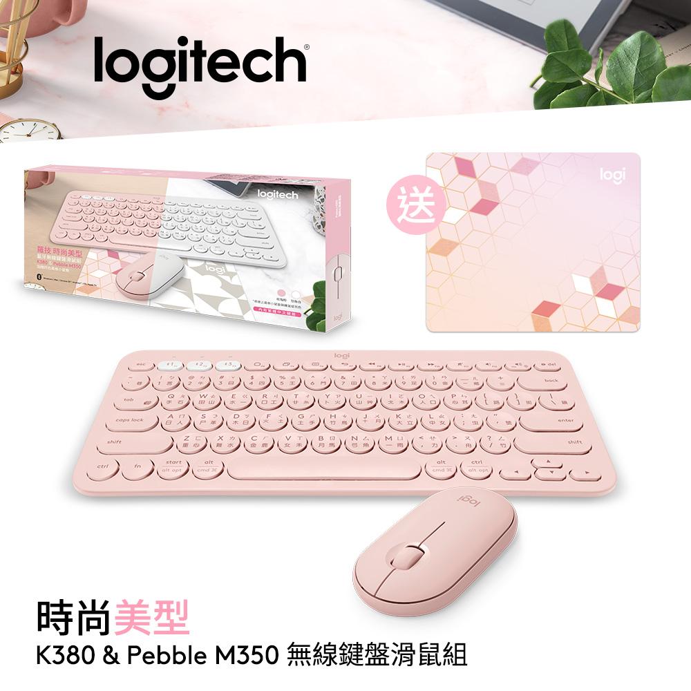 Logitech羅技 K380+M350鍵鼠組 粉 K380+M350-粉