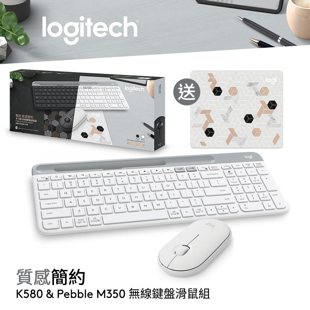 Logitech羅技 K580+M350鍵鼠組 白
