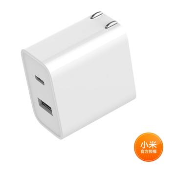 小米 USB 充電器 30W 快充版(Type A+C)
