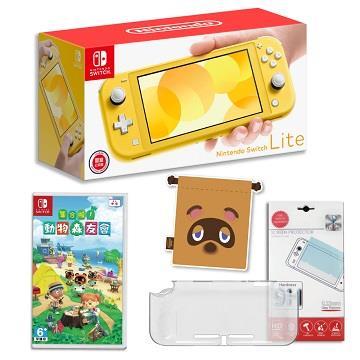Switch Lite黃色+動森遊戲組合包B NSLYG-02