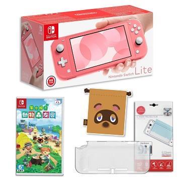 Switch Lite珊瑚色+動森遊戲組合包D