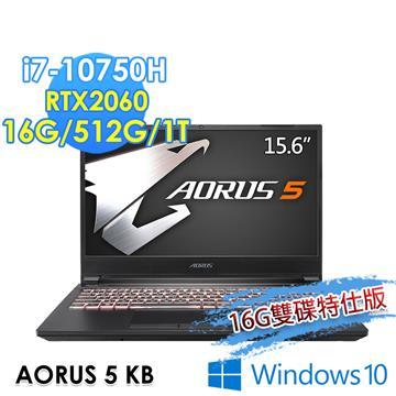 技嘉GIGABYTE AORUS 5 KB 電競筆電(i7-10750H/16G/512G+1T/RTX2060//W10)