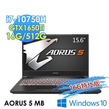 技嘉GIGABYTE AORUS 5 MB 電競筆電(i7-10750H/16G/512G/GTX1650Ti/W10)