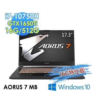 技嘉GIGABYTE AORUS 7 MB 電競筆電(i7-10750H/16G/512G/GTX1650Ti/W10) 16G特仕版