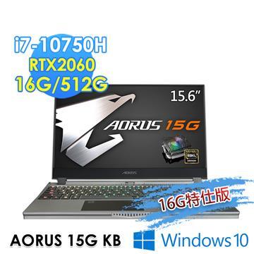 技嘉GIGABYTE AORUS 15G KB 電競筆電(i7-10750H/16G/512G/RTX2060/W10)